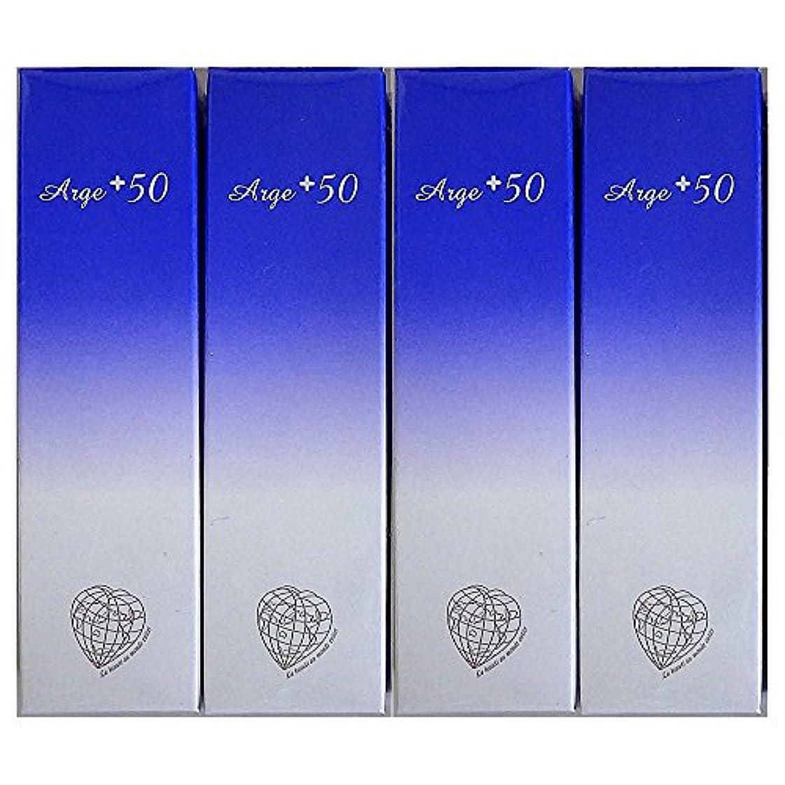 前兆複雑防水アルジェプラス50 4本セット