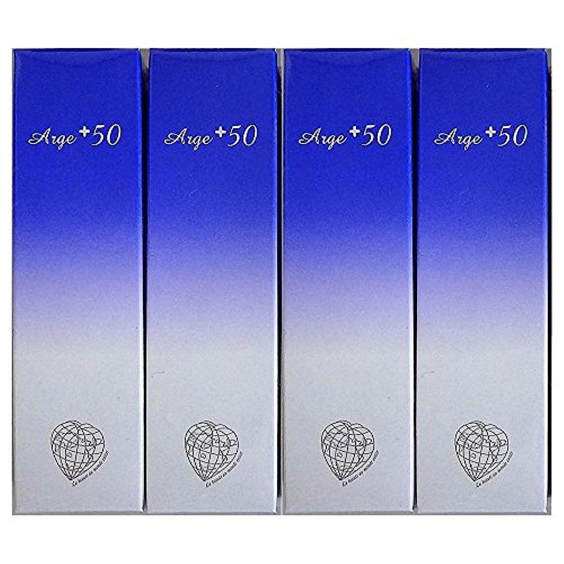 白鳥ジャケット金属アルジェプラス50 4本セット