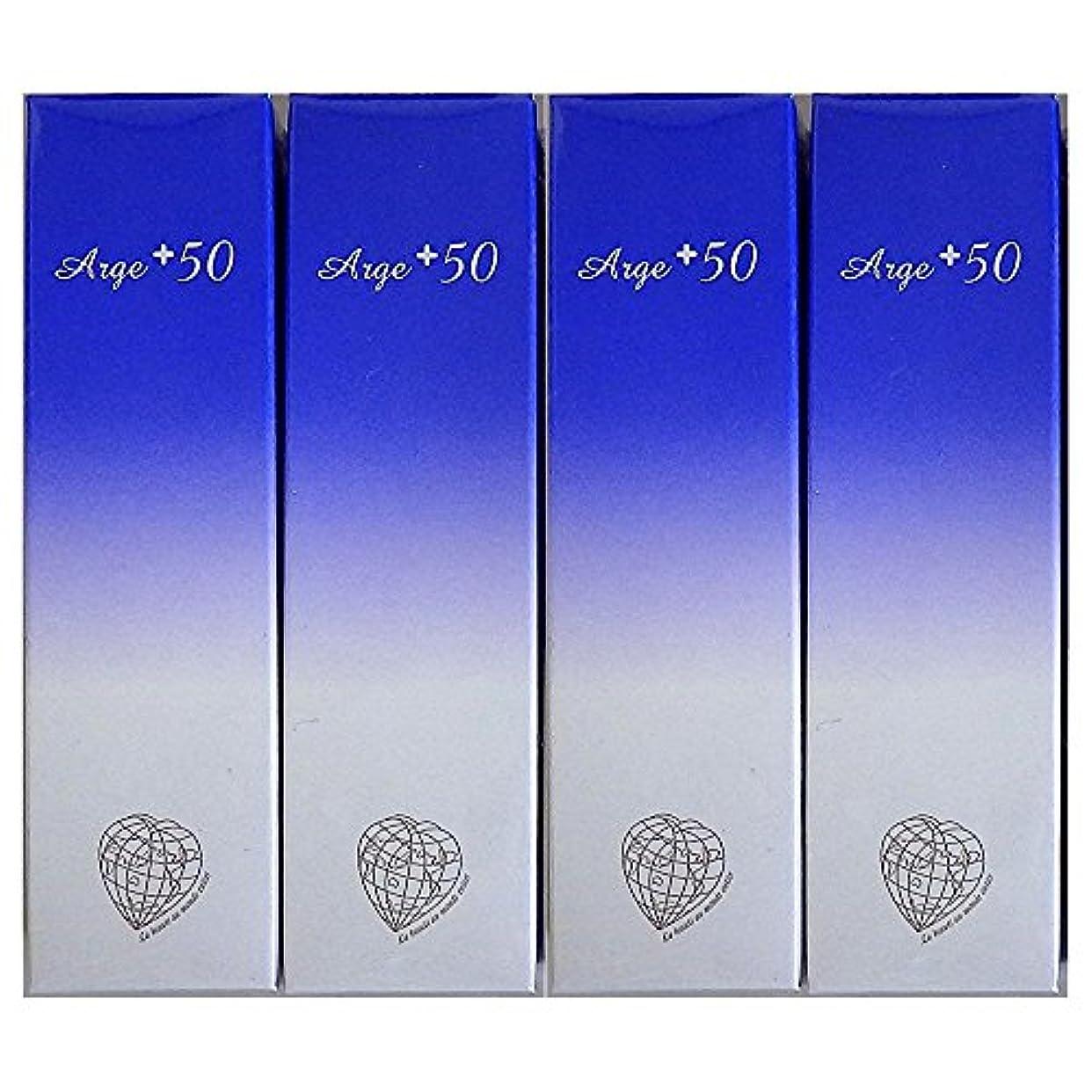 困惑した預言者超高層ビルアルジェプラス50 4本セット
