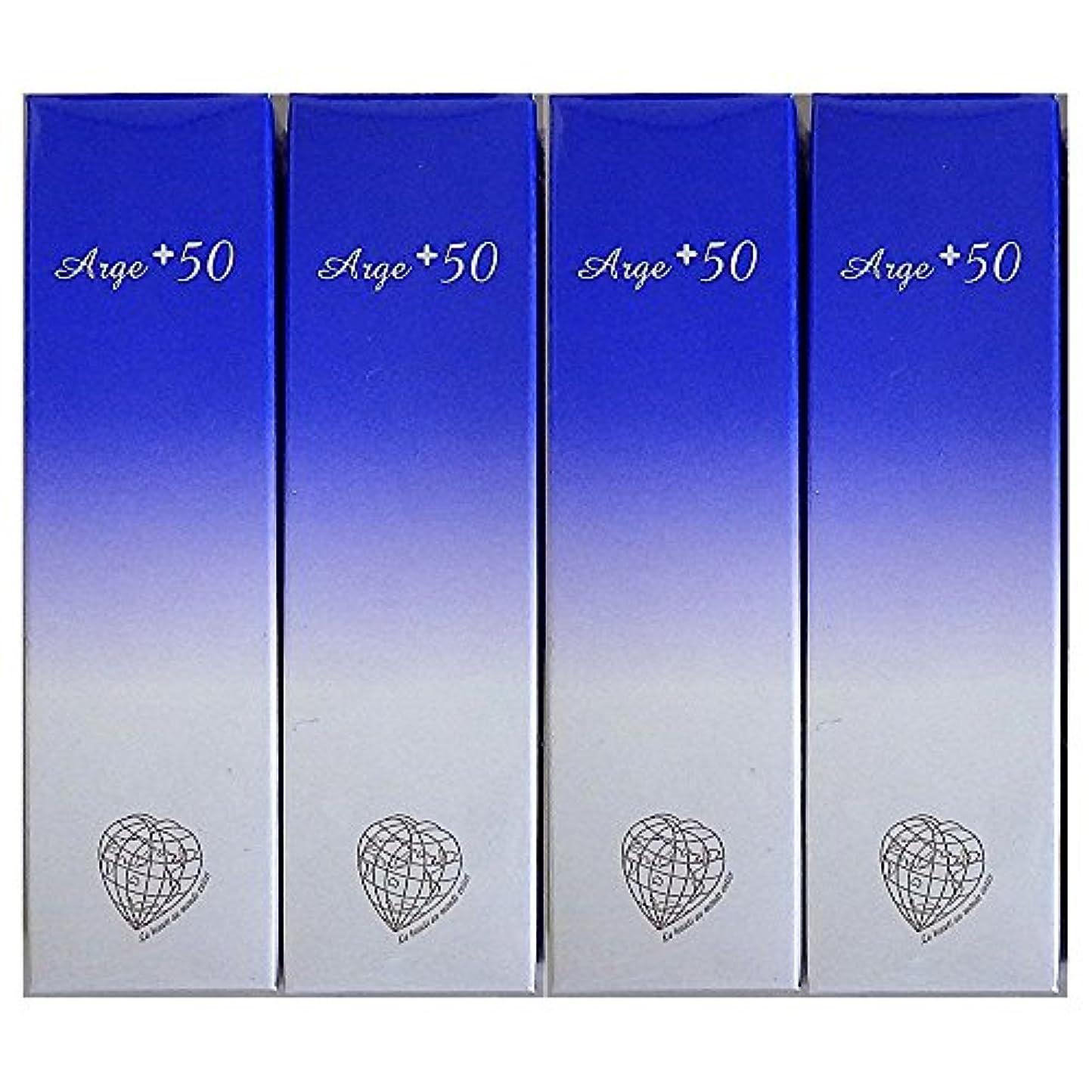 アルジェプラス50 4本セット