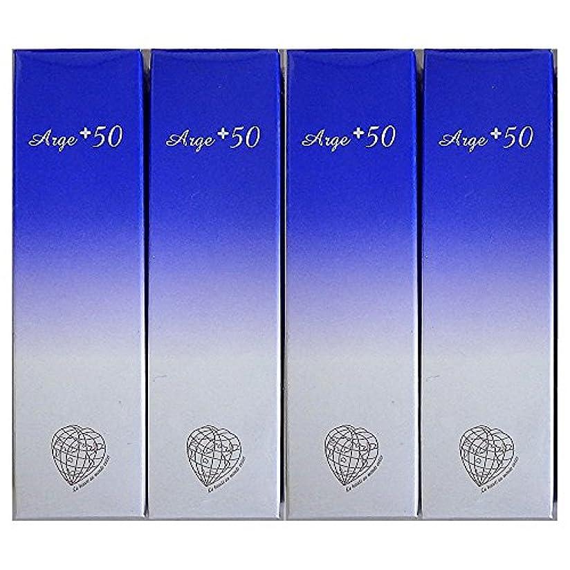 紫のスペクトラム販売計画アルジェプラス50 4本セット