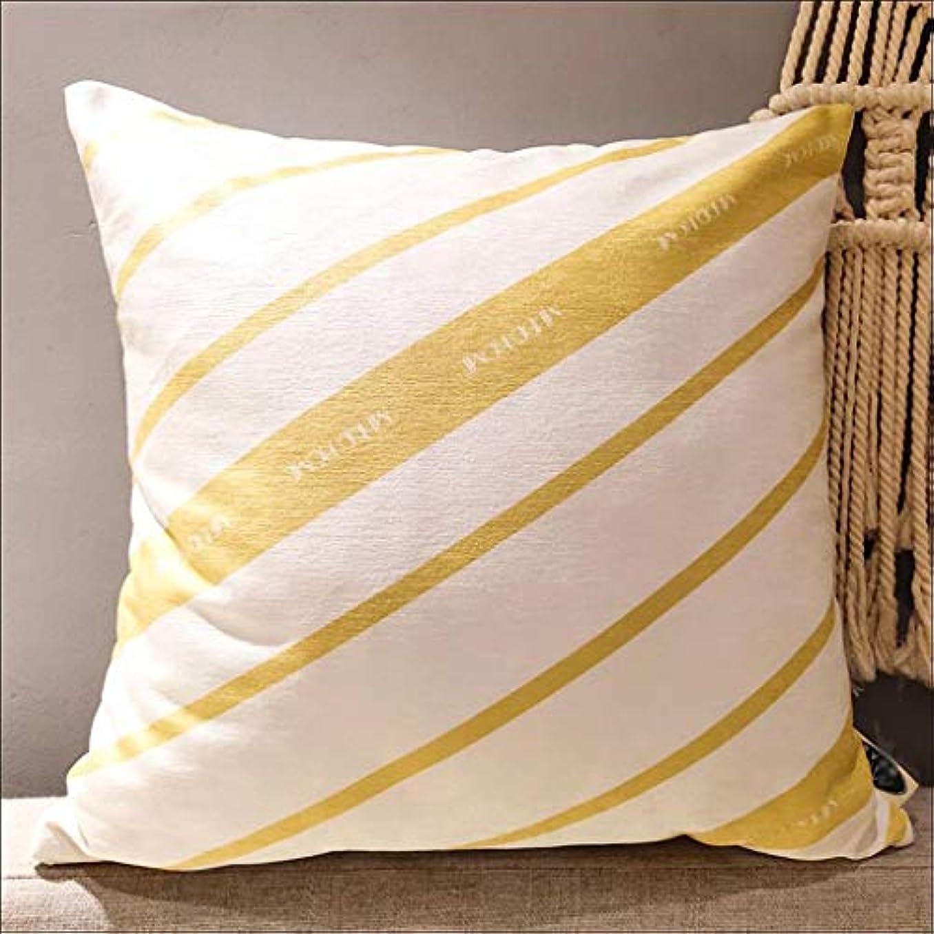 強制慣らすバーゲンYYFRB 家の居間の枕ソファのクッションのオフィスの腰椎の枕車の枕/さまざまな様式の任意/ 45CM×45CM 枕 (Color : D)
