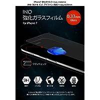 f8d10ea8d9 国内正規品> 【iPhone 8/7 4.7インチ】 INO(モトモ