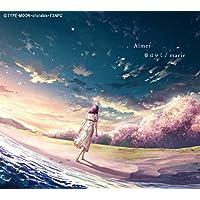 春はゆく / marie(期間生産限定盤)(DVD付)(特典なし)