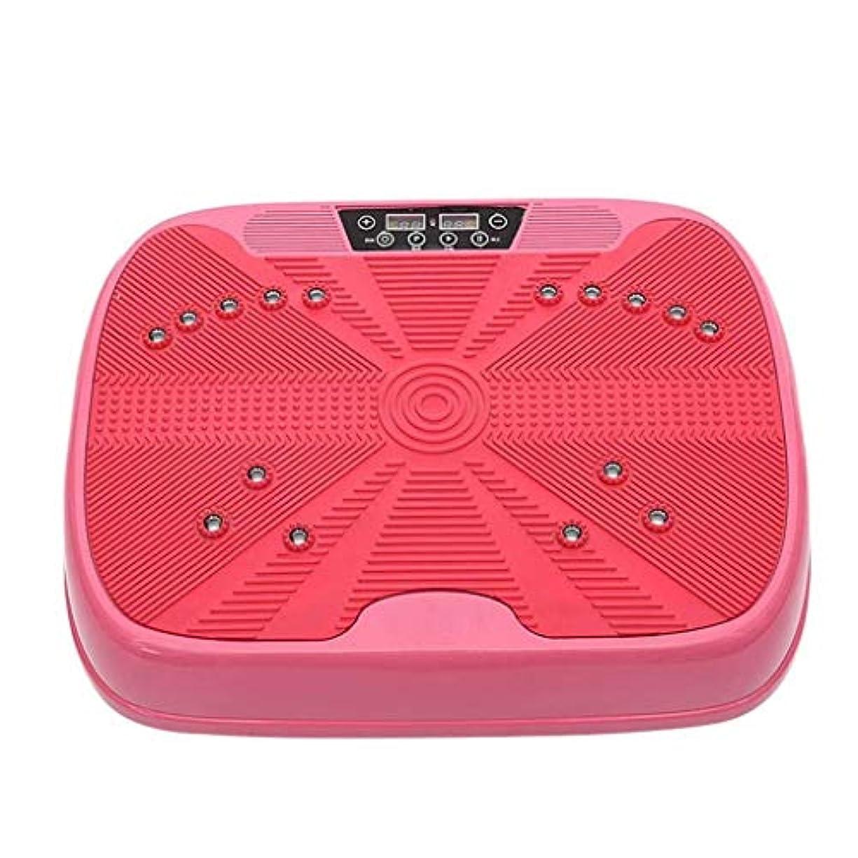 磁石正確にロータリー減量機、ジム/ホームフィットネス振動パワーボード、多機能モードモーション振動トレーナー、99レベルのスピードジム減量(最大負荷120KG) (Color : ピンク)