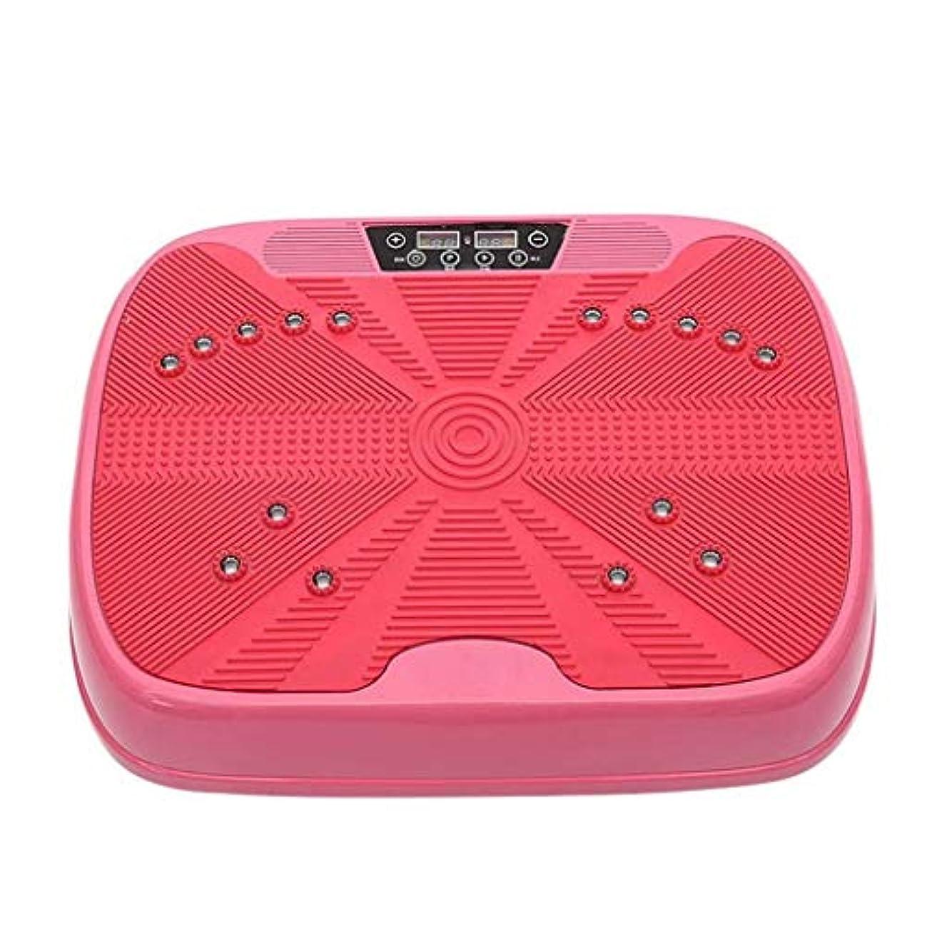 匹敵します国家しなやか減量機、ジム/ホームフィットネス振動パワーボード、多機能モードモーション振動トレーナー、99レベルのスピードジム減量(最大負荷120KG) (Color : ピンク)