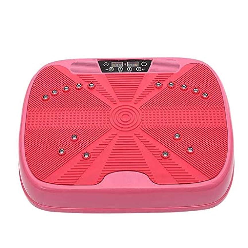 辞書浴関連付ける減量機、ジム/ホームフィットネス振動パワーボード、多機能モードモーション振動トレーナー、99レベルのスピードジム減量(最大負荷120KG) (Color : ピンク)