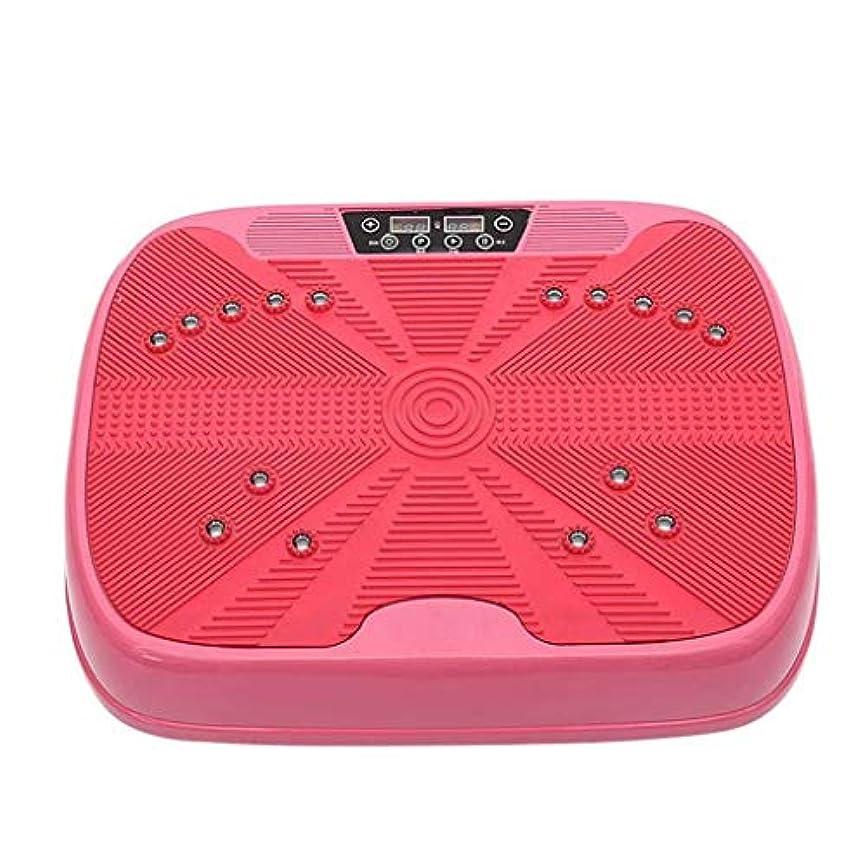 レザー明るい航海減量機、ジム/ホームフィットネス振動パワーボード、多機能モードモーション振動トレーナー、99レベルのスピードジム減量(最大負荷120KG) (Color : ピンク)