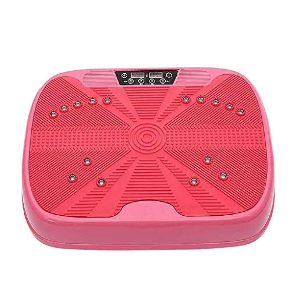 ペット拡声器ブラシ減量機、ジム/ホームフィットネス振動パワーボード、多機能モードモーション振動トレーナー、99レベルのスピードジム減量(最大負荷120KG) (Color : ピンク)
