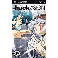 .hack//SIGN 9<最終巻>