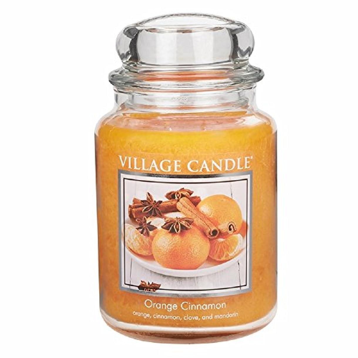 半球厚くする塗抹オレンジシナモン26オンスプレミアムラウンドJar Candle by村キャンドル