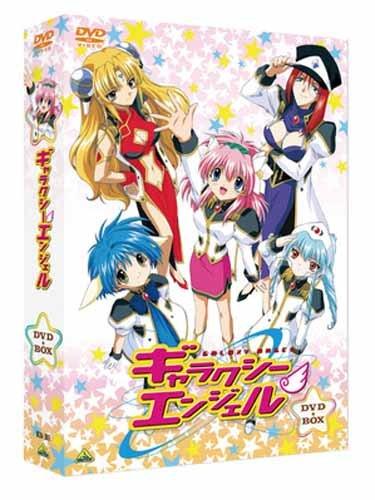 EMOTION the Best ギャラクシーエンジェル DVD-BOX
