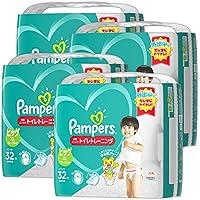 【パンツ ビッグサイズ】パンパース オムツ卒業パンツ (12~22kg)128枚(32枚×4パック) [ケース品]