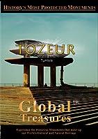 Global: Tozeur Tunisia [DVD] [Import]