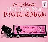 Kazuyoshi Saito LIVE TOUR 2018 Toys Blood Music Live at 山梨コラニー文化ホール 2018.06.02