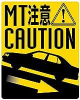 MT車 坂道後退注意 マグネットステッカー (bluebird-U14)