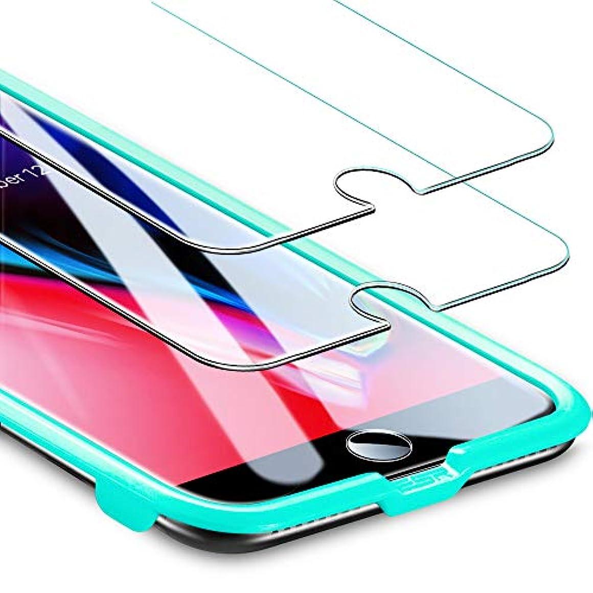 誤解を招くオフ音声学ESR iPhone 8 ガラスフィルム iPhone 7 用強化ガラスフィルム [2枚入り] [簡単貼り付けガイド枠] [ケースと相性バッチリ] iPhone 8/7用ガラスフィルム 高品質強化ガラス液晶保護フィルム