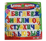 9Snail 33 pcs. Russian Alphabet Letters Fridge Magnets Baby Educational & Learning Toy Home Decor Refrigerator Message Board [並行輸入品]