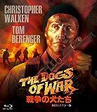 【Amazon.co.jp限定】戦争の犬たち -HDリマスター版- (特典内容未定) [Blu-ray]