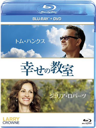 幸せの教室 ブルーレイ+DVDセット [Blu-ray]の詳細を見る