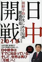 渡邉哲也 (著)(1)新品: ¥ 1,512ポイント:46pt (3%)5点の新品/中古品を見る:¥ 951より