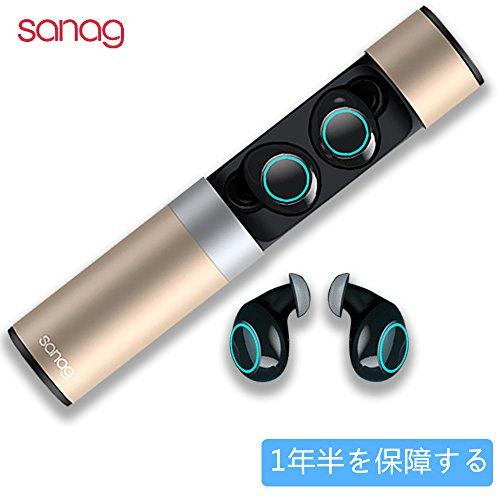 Bluetoothイヤホン 完全ワイヤレスイヤホン 400mah充電ケース付...