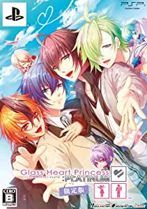 Glass Heart Princess : PLATINUM (限定版) - PSP