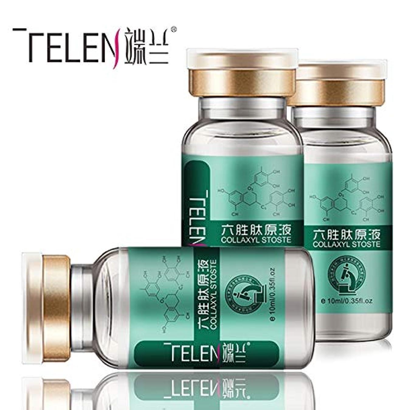 影響する荷物憂鬱TELEN10ml六ペプチドアンチリンクルクリームコラーゲンリジュ顔ケアフェイスクリームが瞬時にAgelesリフト