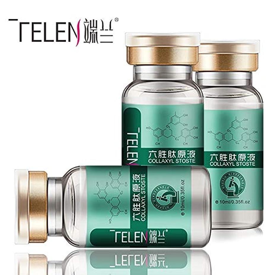 謙虚原子放射性TELEN10ml六ペプチドアンチリンクルクリームコラーゲンリジュ顔ケアフェイスクリームが瞬時にAgelesリフト