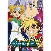 人造昆虫 カブトボーグ V×V Vol.3 [DVD]