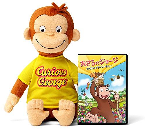 Amazon.co.jp: おさるのジョージ dvd box: DVD