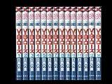 V・B・ローズ 全14巻完結セット花とゆめCOMICS ) [マーケットプレイス コミックセット]