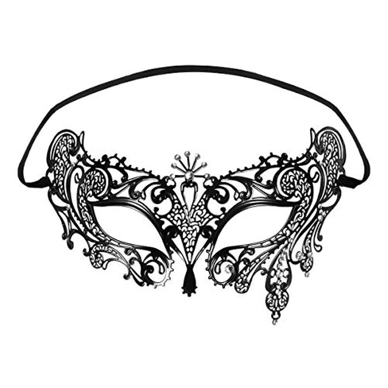 洞察力のある成長する中断Foxnovo Foxnovoファッション高級ベネチアンスタイルディアマンテメタルフィリグリー仮装用マスク結婚式/パーティー用(ブラック)
