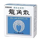【第3類医薬品】龍角散 43g
