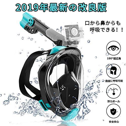 2019革新技術 YouJiaBest シュノーケルマスク フルフェイス型 ダイビングマスク 折畳み式 CO2- 空気分離 吸う息と吐く息の経路が異なり 曇り止め 180°超広角 GoPro取付可能 コンパクト収納便利 子供用 男女兼用 日本語取扱説明書付属