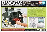 タミヤ エアーブラシシステム No.34 スプレーワーク ペインティングブースII ツインファン 74534 画像