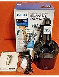 フィリップス メンズシェーバーPHILIPS 7000シリーズ ウェット&ドライ S7311/26