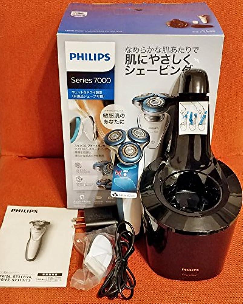 その後コンサートピザフィリップス メンズシェーバーPHILIPS 7000シリーズ ウェット&ドライ S7311/26