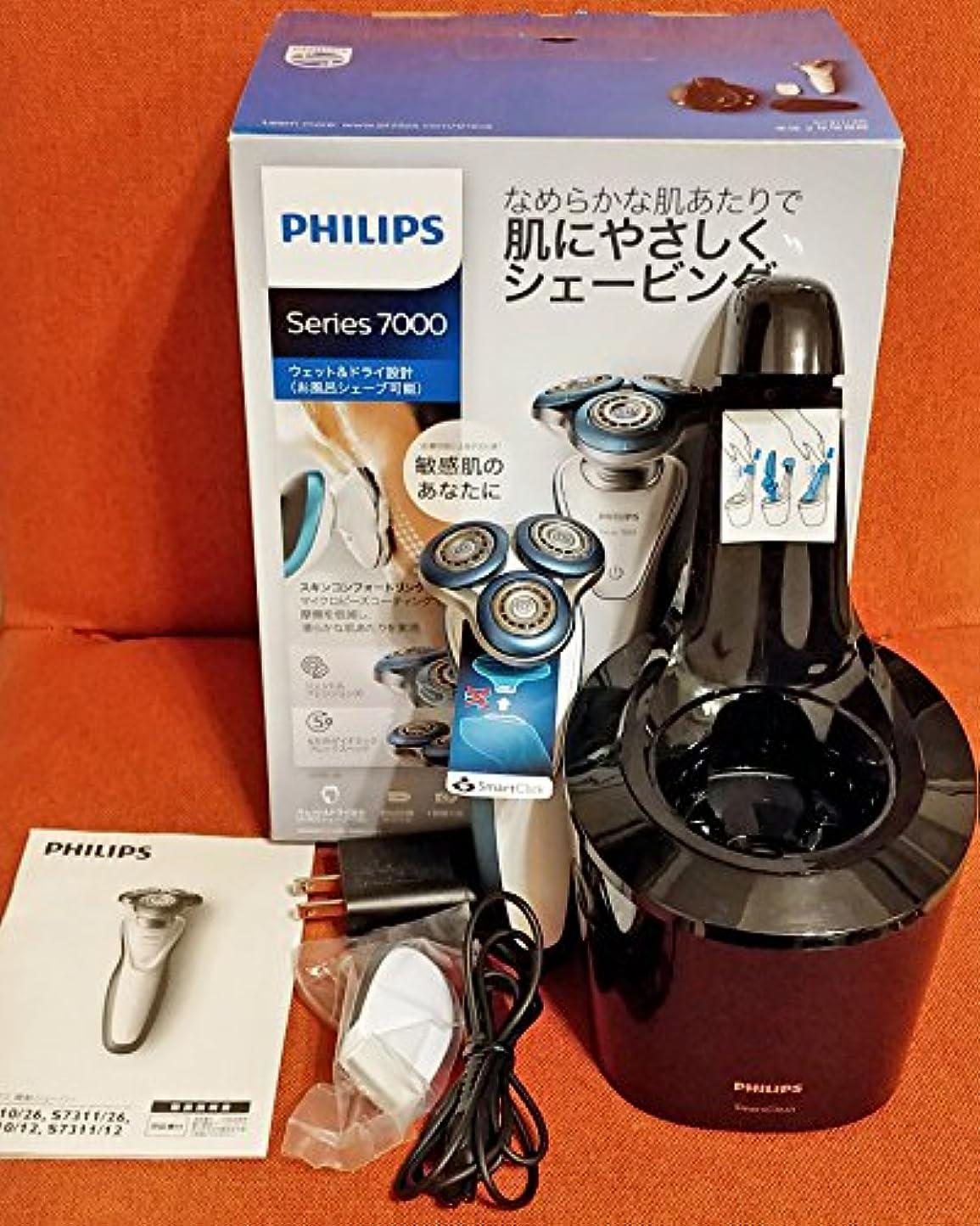 自動的にインカ帝国まとめるフィリップス メンズシェーバーPHILIPS 7000シリーズ ウェット&ドライ S7311/26