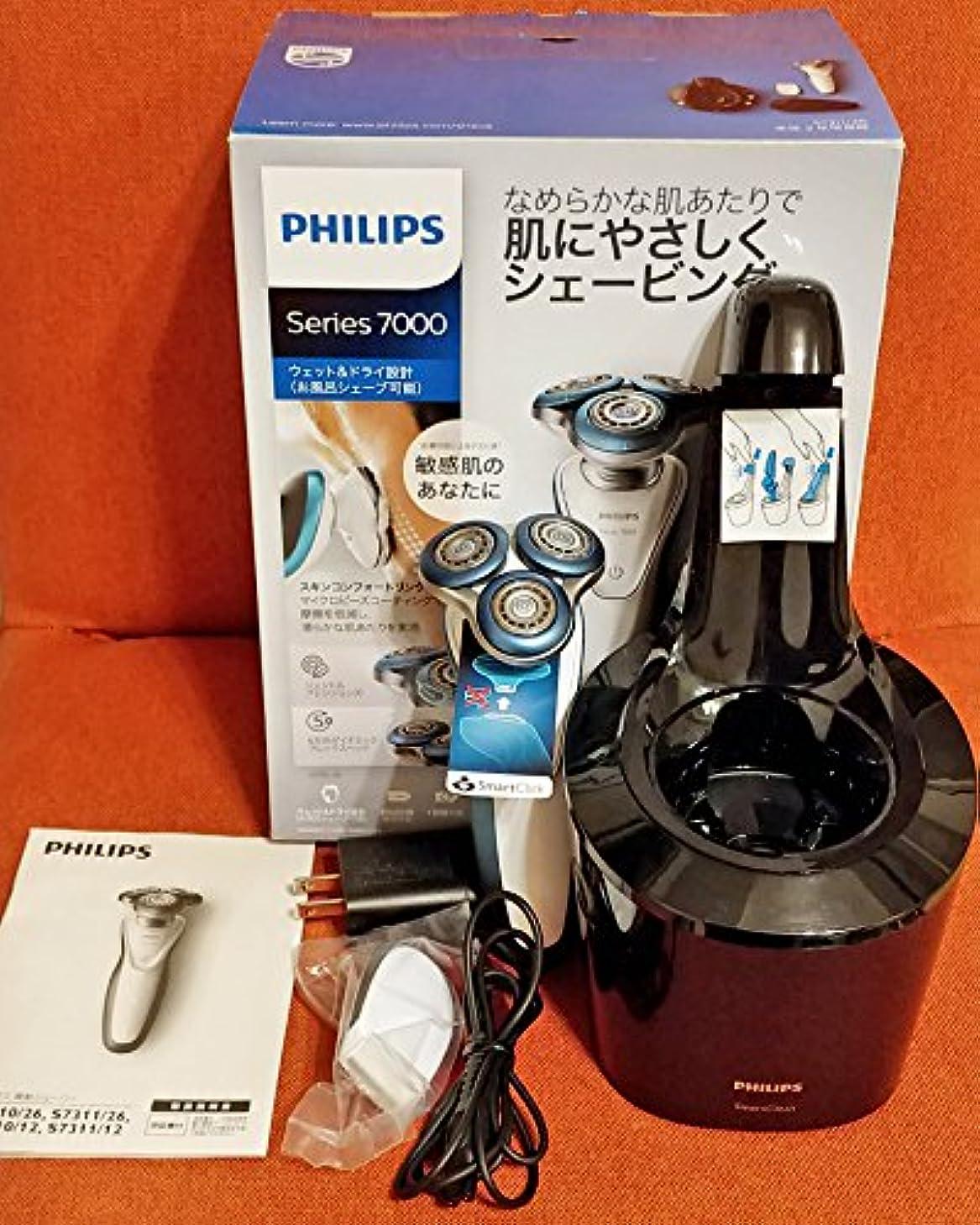 アジャ大使乳フィリップス メンズシェーバーPHILIPS 7000シリーズ ウェット&ドライ S7311/26