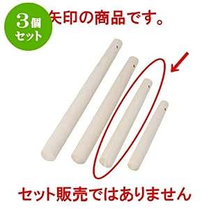 3個セット すり鉢 当たり棒6号 [18cm] 【料亭 旅館 和食器 飲食店 業務用 器 食器】