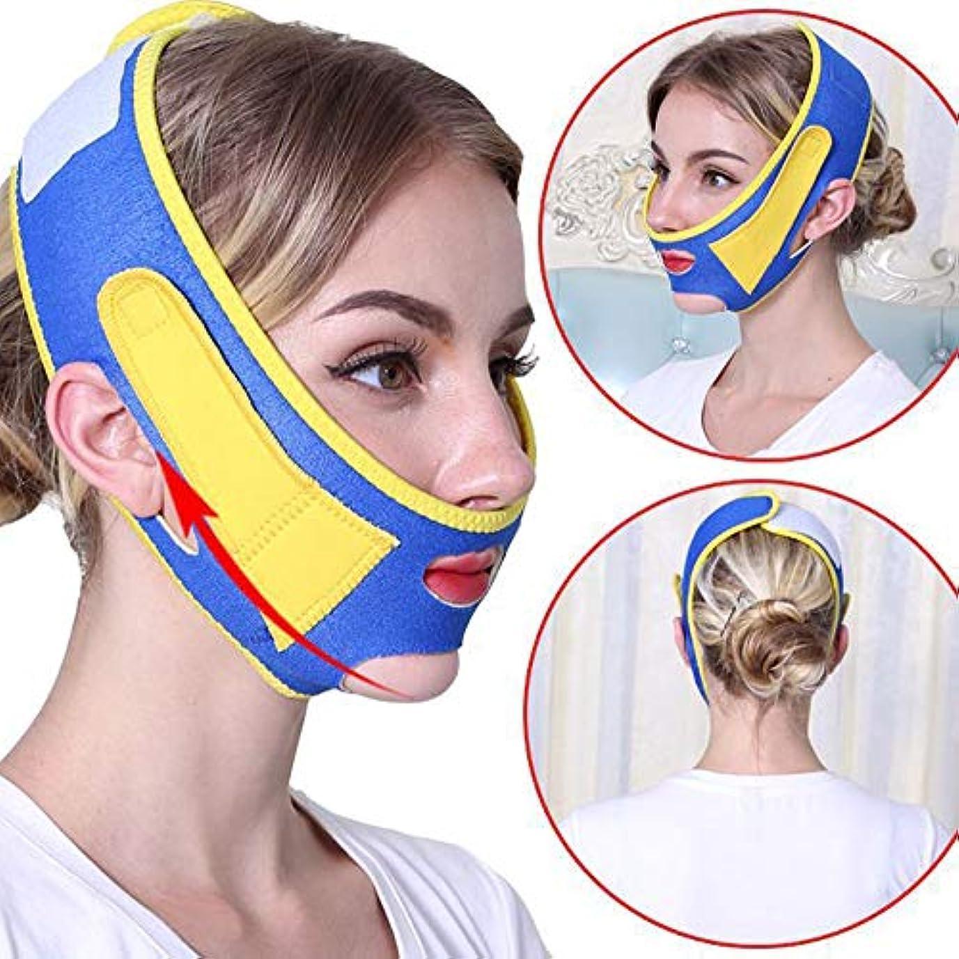 貯水池慣性慢なフェイスリフティングマスク、フェイシャルリフト&ファーミングv-faceアーチファクトシェイプ美容弾性スリーブ薄顔包帯