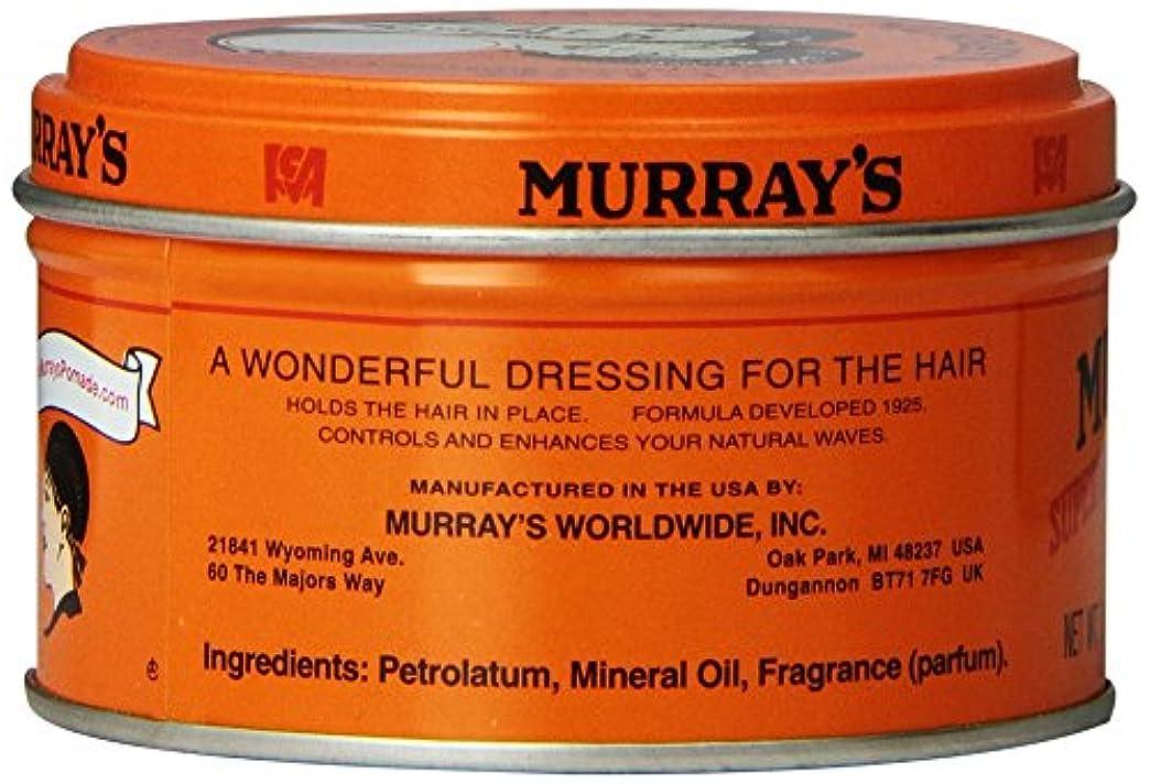 あなたのもの従事するレイプMurray U/S sのヘアーポマードサイズ3Oz U/S sのヘアーポマード3Oz