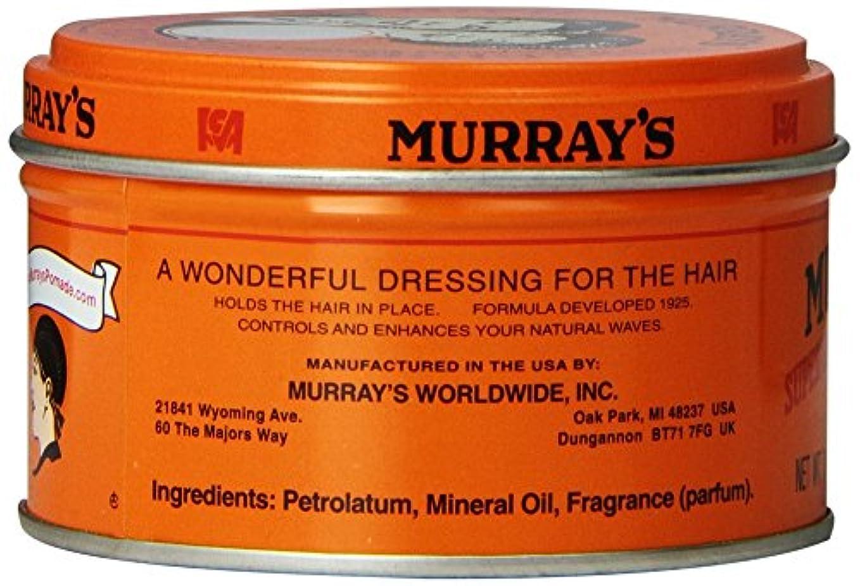 アレイ義務づけるバックMurray U/S sのヘアーポマードサイズ3Oz U/S sのヘアーポマード3Oz