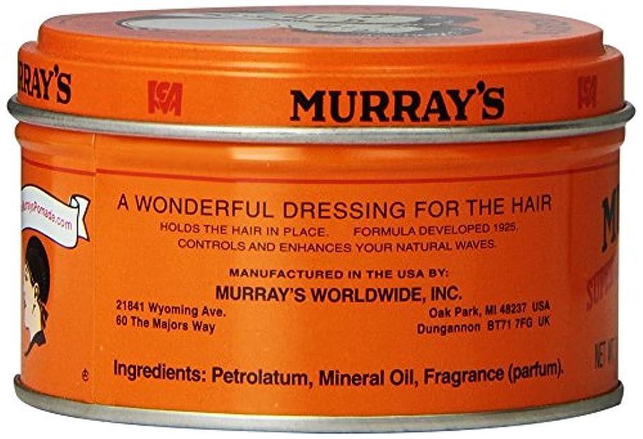 孤独な代わりに根拠Murray U/S sのヘアーポマードサイズ3Oz U/S sのヘアーポマード3Oz