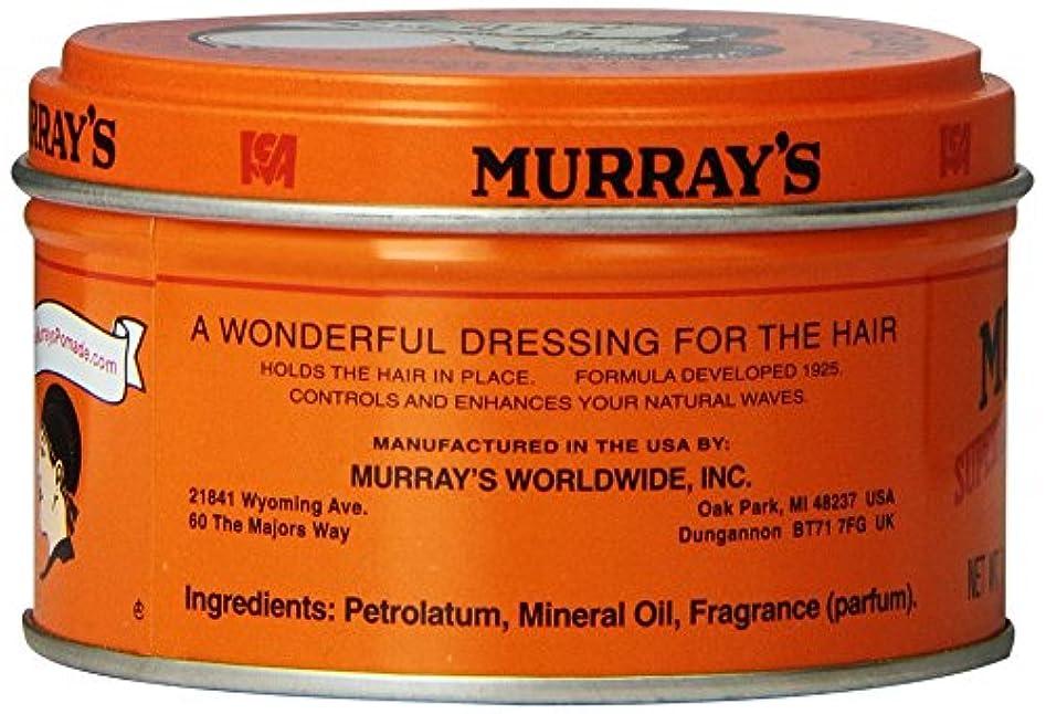 思い出すドロップモンゴメリーMurray U/S sのヘアーポマードサイズ3Oz U/S sのヘアーポマード3Oz