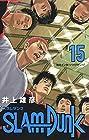 新装再編版 SLAM DUNK 第15巻