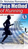 Pose Method of Running (Dr. Romanov's Sport Education)