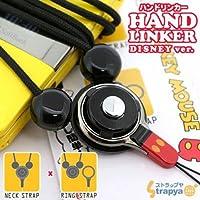 HandLinker ハンドリンカー Disney ディズニー キャラクター モバイル 携帯ストラップ ネックストラップ 落下防止 / ミッキー