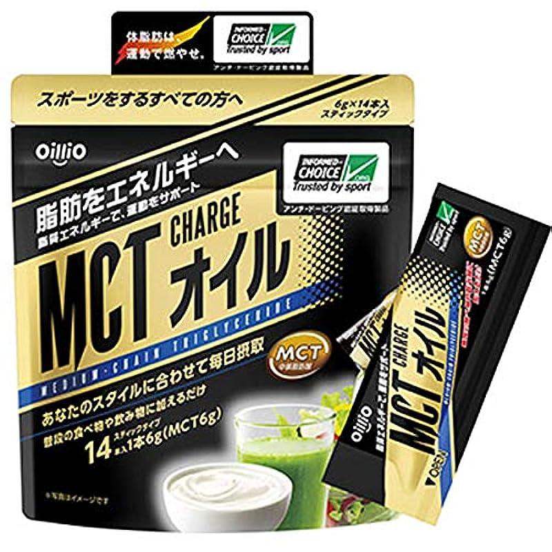 恵み関数タッチMCT CHARGE オイル (6g×14本)×3個セット